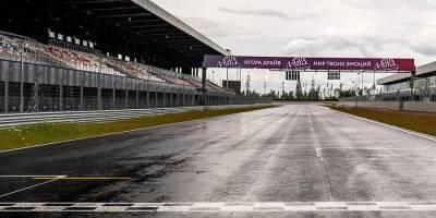 """Гран-при России """"Формулы-1"""" переедет из Сочи в Ленобласть"""
