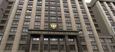 Появились еще два кандидата на выборы в Госдуму по Карелии