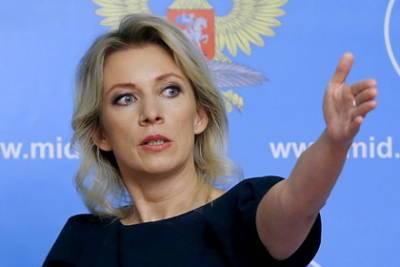 Захарова объяснила позицию Запада по Китаю «либеральным тоталитаризмом»