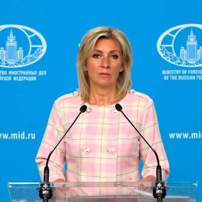 Мария Захарова прокомментировала рейтинг влиятельных украинок