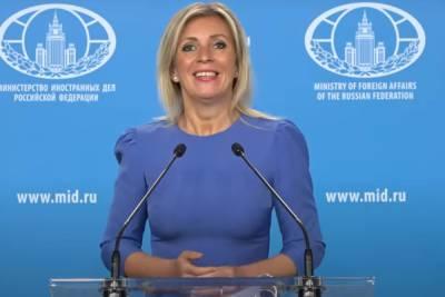 Захарова объяснила выдачу российских паспортов жителям Донбасса