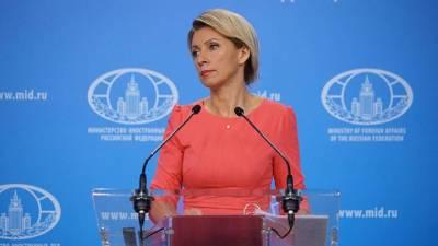Захарова: Предоставление жителям Донбасса гражданства РФ является вынужденной гуманитарной мерой