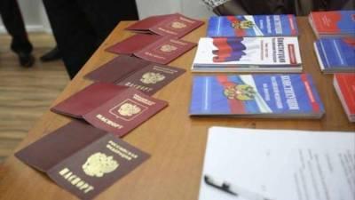 Экс-замглавы генсека ООН отреагировал на заявление Зеленского о массовом получении гражданства РФ в Донбассе
