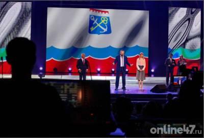Александр Дрозденко поздравил ленинградскую молодёжь с их праздником