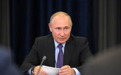 Кремль опубликовал вопросы новосибирцев на прямую линию с Путиным 30 июня 2021 года