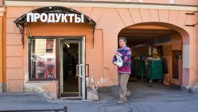 Голый житель Петербурга разгромил продуктовый на Васильевском острове