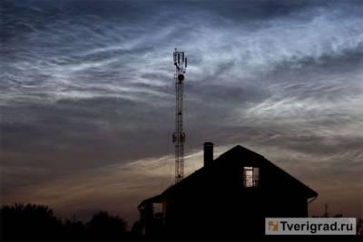 Ночью жители Твери наблюдали серебристые облака