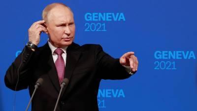 Путин дал поручение Правительству РФ отчитаться о помощи в подготовке ЧМ-2022
