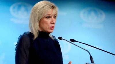 «Агенты 007 уже не те»: Захарова прокомментировала утерю секретных документов о Defender