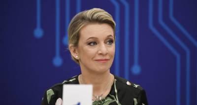 """""""Агенты 007 не те"""": Захарова прокомментировала инцидент с британском эсминцем у Крыма"""