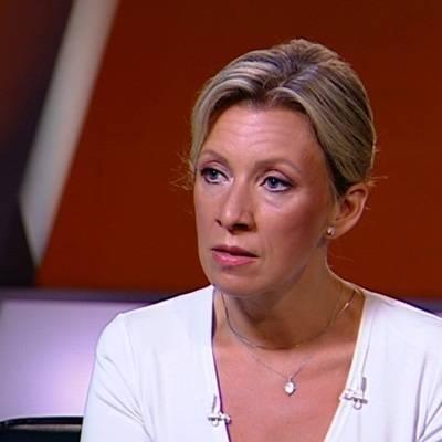 Мария Захарова прокомментировала публикацию Би-би-си