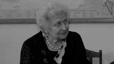 Скончалась глава Ассоциации общественных организаций блокадников Ленинграда