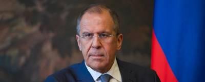 Лавров заявил, что США хотят наладить с Россией баланс интересов