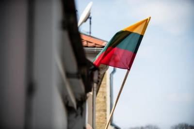 Важнейшие события в Литве 26-27 июня