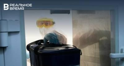 В Татарстане за сутки зафиксировали 39 новых случаев коронавируса