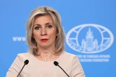 Захарова оценила состояние российско-сербских отношений