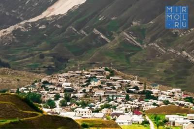 Село Гапшима Акушинского района закрыли на карантин из-за вспышки COVID-19