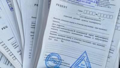 В Калининском районе задержан торговец поддельными медицинскими справками
