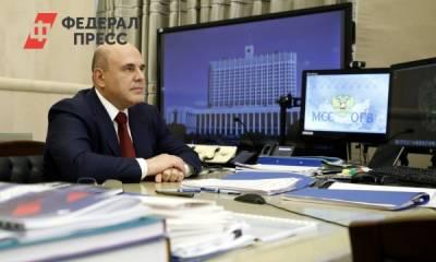 В России введут новую систему начисления пенсий