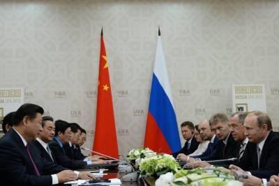 Президенты России и Китая продлили двадцатилетний договор о дружбе