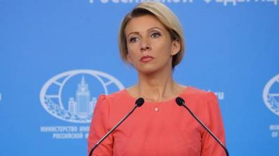 Захарова назвала претензии Запада на глобальное лидерство мыльным пузырем