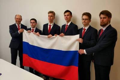 Российские школьники выиграли четыре медали на Международной олимпиаде