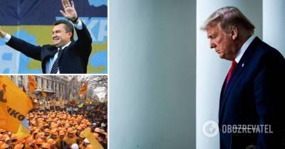 Трамп снова обвинил Байдена в фальсификации выборов и припомнил Януковича