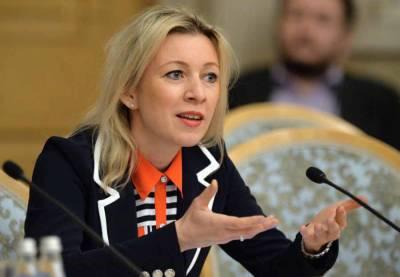 Захарова прокомментировала требование Чехии от России выплатить 25,5 млн евро компенсации