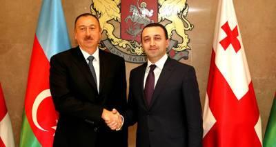 Президент Азербайджана поздравил Гарибашвили с днем рождения