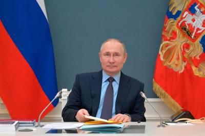Путин поручил правительству оказать поддержку Катару в организации ЧМ-2022