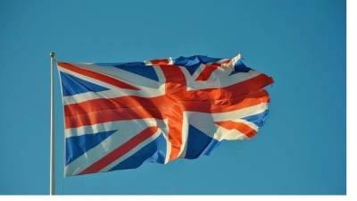 В Британии признали ошибкой потерю секретных документов об эсминце