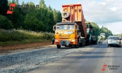 На ремонт дорог в России выделят около 30 миллиардов рублей