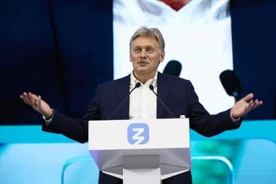 Песков прокомментировал обыски у «Проекта» и знакомство Путина и Трабера