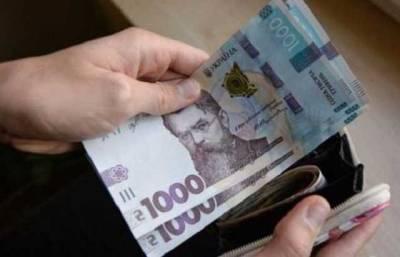 Средняя зарплата в Украине в мае составила 13,5 тыс. грн, - Госстат