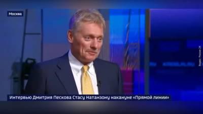 В Кремле считают, что Путин готов сделать все для защиты страны
