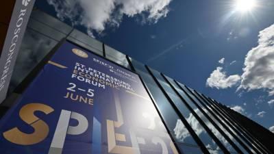 В Санкт-Петербурге открывается основная программа экономического форума