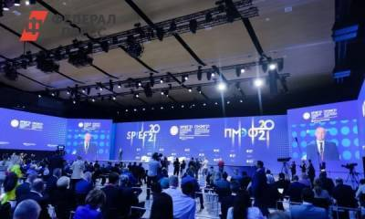 В Петербурге состоялась церемония открытия ПМЭФ-2021