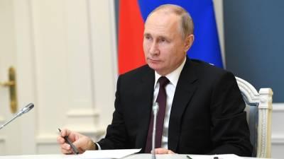 Путин планирует следить за матчами сборной России на Евро-2020