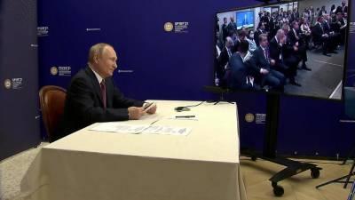 Владимир Путин принял участие в церемонии подписания инвестиционных соглашений в ПМЭФ