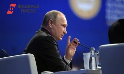 Путин пообещал поддержать бизнес на ПМЭФ