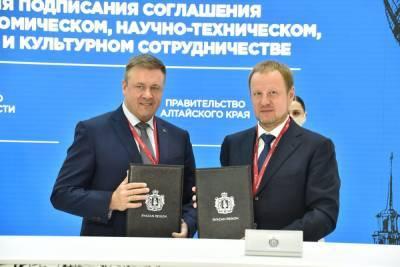 Рязанская область будет сотрудничать с Алтайским краем