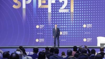 Губернатор Петербурга официально открыл ПМЭФ-2021