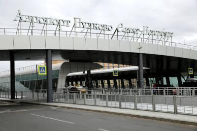 В Петербурге подписали соглашение о строительстве второй очереди Пулково