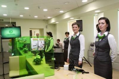 В цифровой трансформации Петербурга примет участие «Сбербанк»