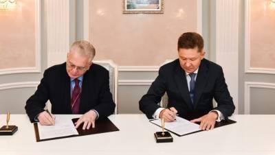 """Эрмитаж и """"Газпром"""" договорились о совместных выставках"""
