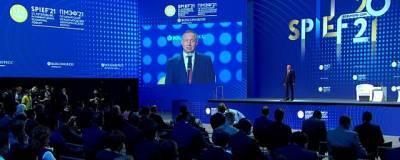 3 июня состоялось торжественное открытие ПМЭФ-2021