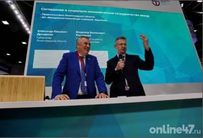 """Александр Дрозденко о соглашении с АО """"Еврохим"""": 132 миллиарда - это вам не фунт изюма!"""