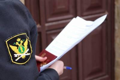 Президент России подписал закон о защите гарантированного минимального дохода должника