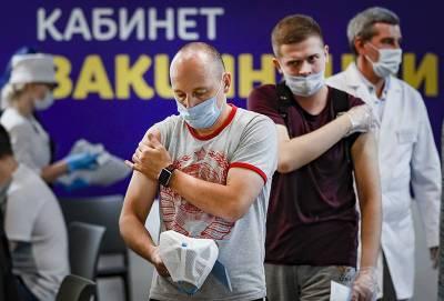 Роспотребнадзор объяснил, как вести себя после вакцинации