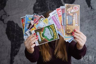 В России разыскивают восьмерых человек, выигравших миллионы рублей в лотерее
